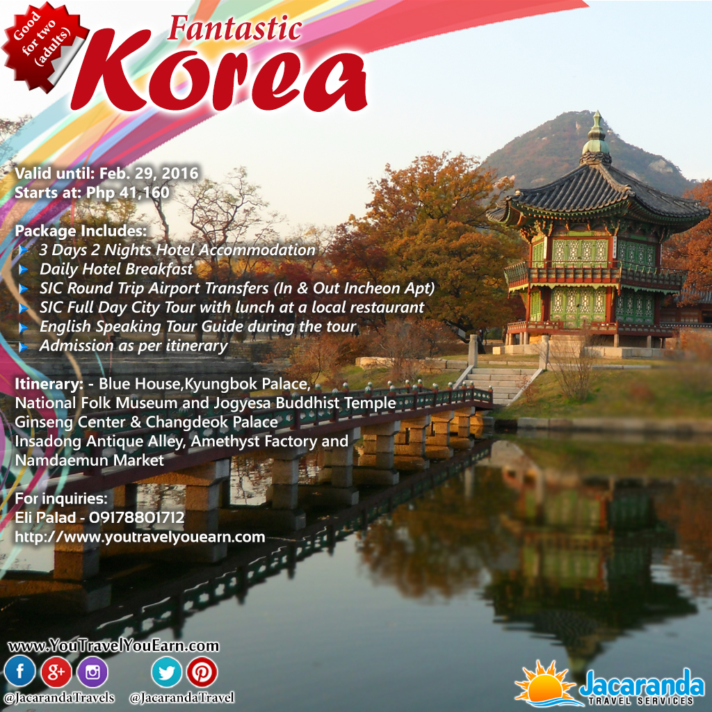 south korea tour package tourist attractions you should. Black Bedroom Furniture Sets. Home Design Ideas